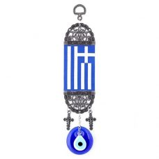 Greece Flag Home Amulet