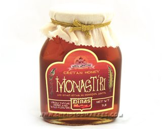 MONASTIRI HONEY (2.2LB JAR)