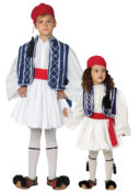 TSOLIA Traditional Boys Greek Costume Evzone