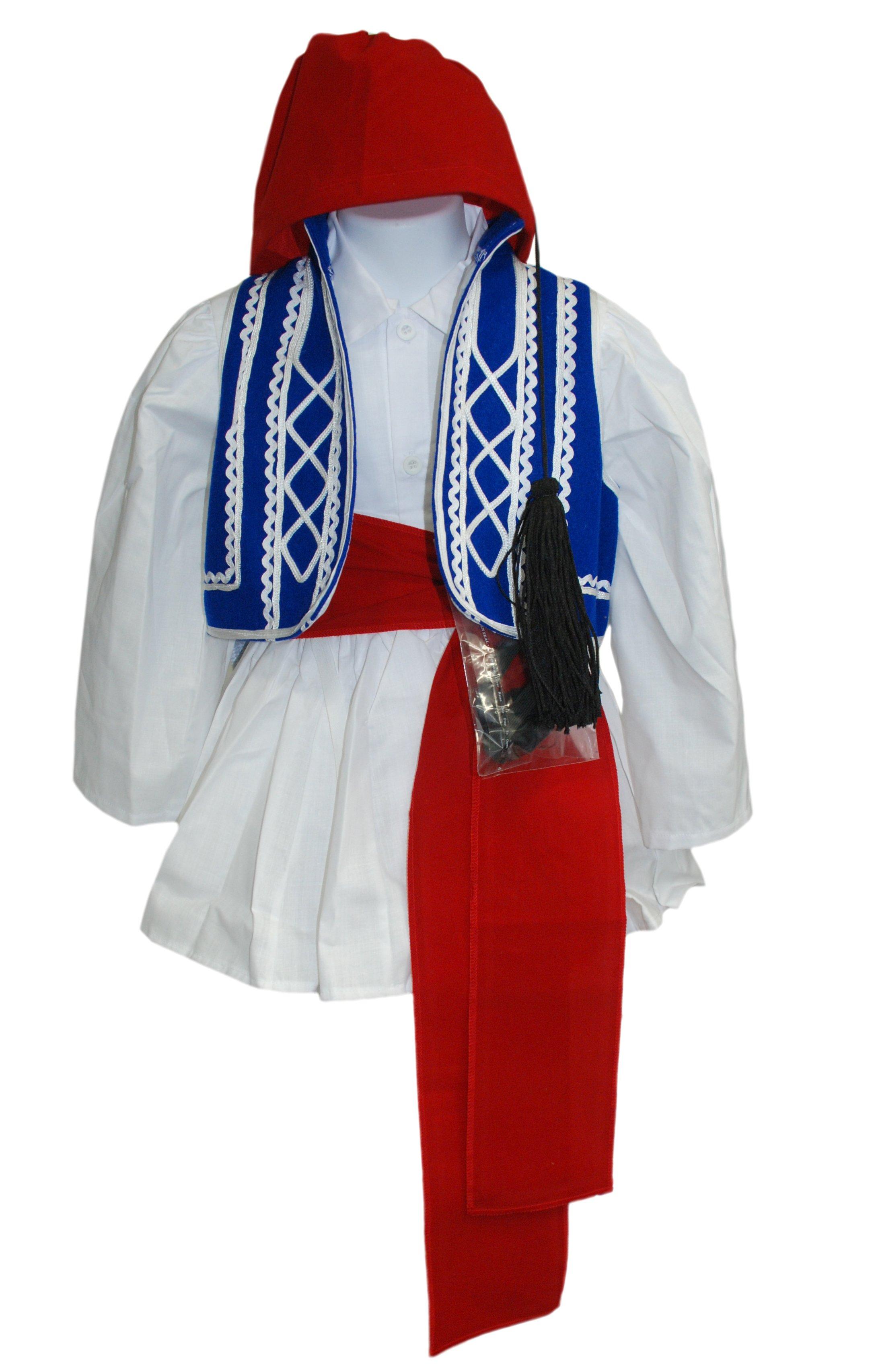 TSOLIA Traditional Boys Greek Costume Evzone