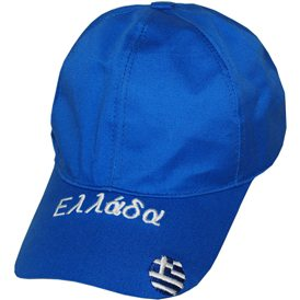 Greek Flag Ellada Hat - Blue