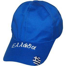 ellada blue hat