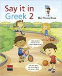 Say it in Greek 2 kids book