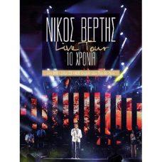 Nikos Vertis LIVE TOUR 10 HRONIA