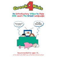 Greek 4 kids dvd