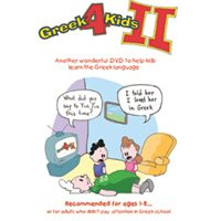Greek 4 Kids II DVD