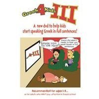 Greek 4 Kids III DVD