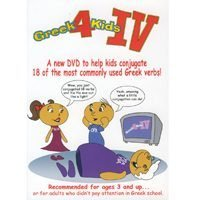 Greek 4 Kids IV DVD