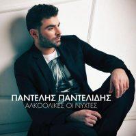 Pantelis Pantelidis CD - Alkoοlikes I Nihtes