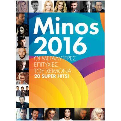Minos 2016 CD
