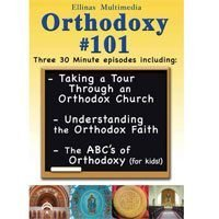 ORTHODOXY #101 DVD