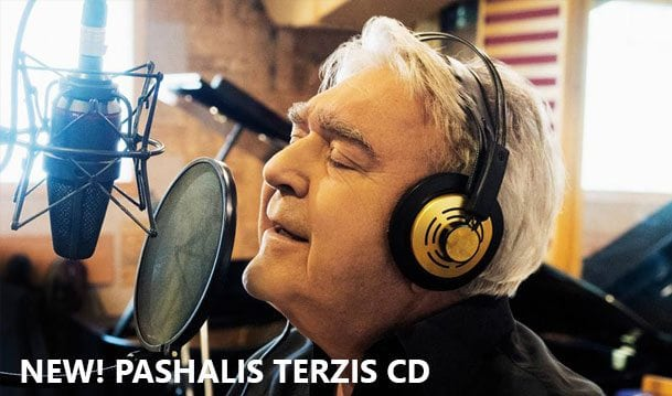 PASHALIS TERZI NEW CD!