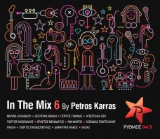 In the Mix 6 by Petros Karras 2016