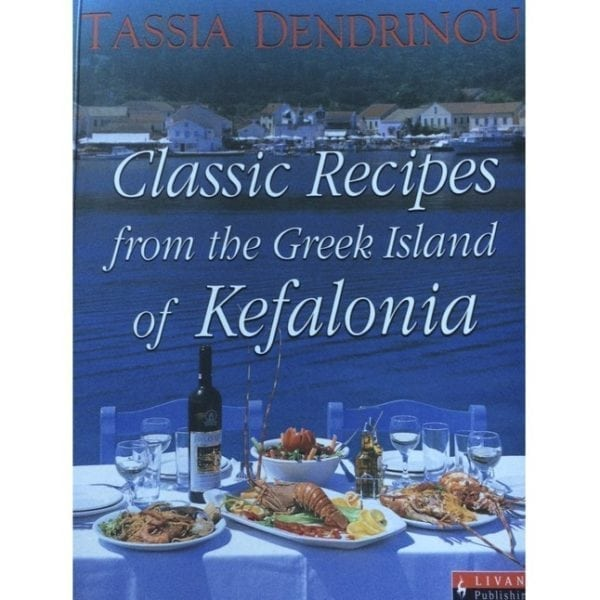 Classic recipes from the greek island of kefalonia book in english classic recipes from the greek island of kefalonia book in english forumfinder Choice Image