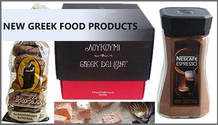New Greek Food Products
