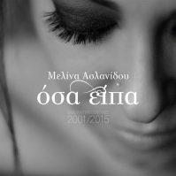 Melina Aslanidou Osa Ipa - Greatest Hits CD 2001-2015