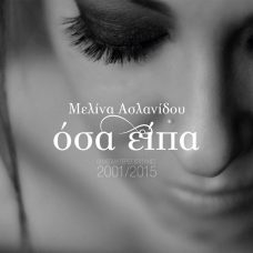 Melina Aslanidou Osa Ipa - Greatest Hits CD 2001-2015