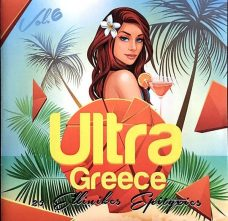 UltraGreece Vol. 6