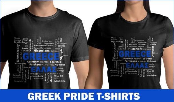 Greek Pride T-Shirts