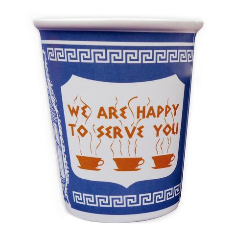 happy to serve you ceramic cup