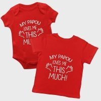 My Papou Loves Me This Much! Kids T-Shirt
