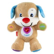 Greek Fisher Price Learning Puppy