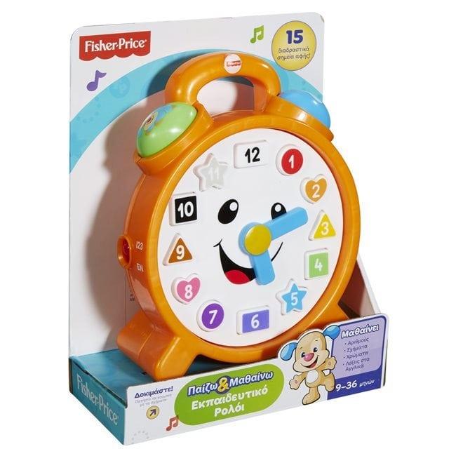 Greek Fisher Price Educational Clock