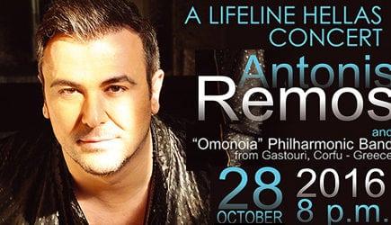 Antonis Remos in Concert