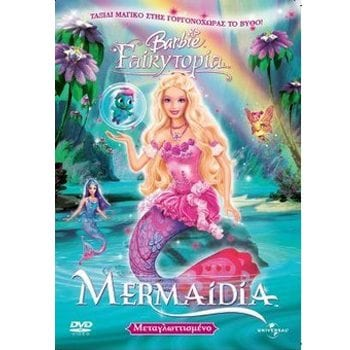 Barbie Fairytopia – DVD in Greek