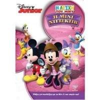 Detective Minnie - DVD in Greek