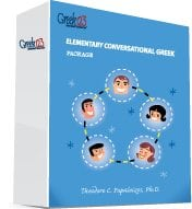 Greek Conversational One Package