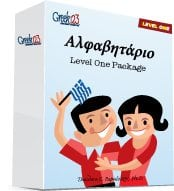 Greek Level One Package