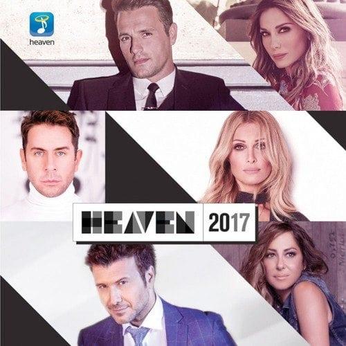 Heaven 2017 CD