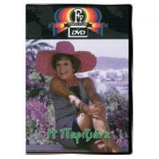 I Pariziana DVD