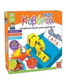 LexoKivakia - Greek Blocks Word Game