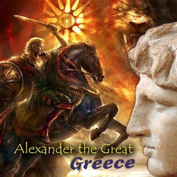 Magnet - Greece Alexander the Great