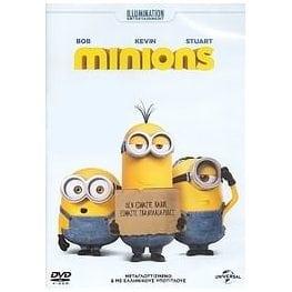 Minions – DVD in Greek