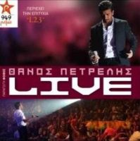 Thanos Petrelis - Live CD