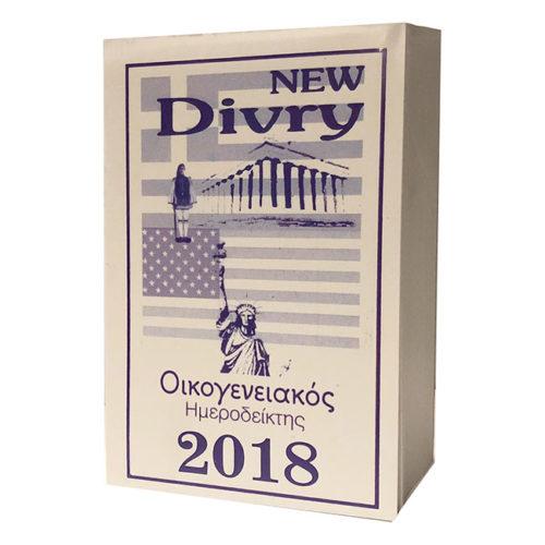 Divry-2018-Calendar