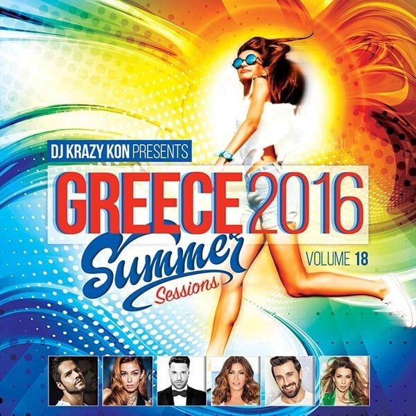Greece 2016 Summer Sessions