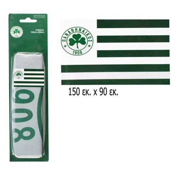 Large Panathinaikos Flag