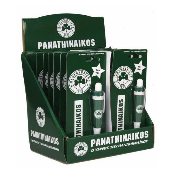 Panathinaikos Anthem Singing Pen