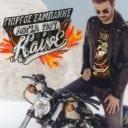 Giorgos Sampanis - Logia Pou Kene CD