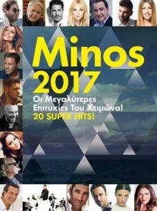 Minos 2017 CD