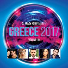 Greece-2017-Vol-19