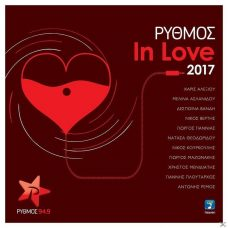 Rythmos In Love 2017 CD
