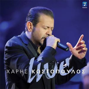 Haris Kostopoulos - Live CD