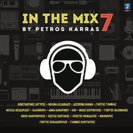 In the Mix 7 by Petros Karras CD