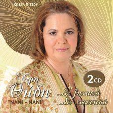 Efi Thodi - Nani Nani (2CD)