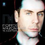 Giorgos Mazonakis – Greatest Hits CD